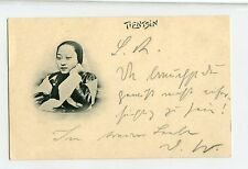China 1900 Boxer Rebellion Feld Poststation No. 5 Post Card VERY VERY RARE