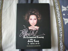 a941981 Jenny Tseng Double DVD Autographed 甄妮 非 甄妮音樂會 An Exceptional Evening with Jenny Tseng