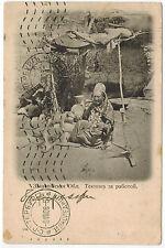 Tekin Woman at Housework, Transkaspian Region, Russian Asia, 1900s