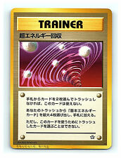 Super Energy Retrieval 89/111 JaPaNeSe Rare Neo Genesis Pokemon Cards NEAR MINT