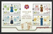 Hong Kong 2016 S/S  Centenary of Hong Kong Girl Guides Stamp