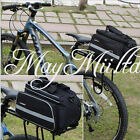 Cycling Bicycle Bike Pannier Saddle Rear Rack Seat Shoulder Bag Rain Cover BQ