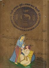 Indian Mughal Harem Rare Romance Wall Art Painting Stamp Paper Mogul Miniature