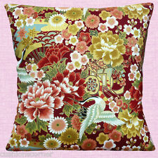 "NEW JAPANESE CRANES FLOWERS Rust Coral Salmon Met Gold  16"" Pillow Cushion Cover"