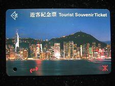 Hong Kong Mass Transit Railway Early Tourist Souvenir Ticket