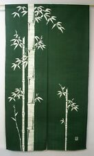 Kyoto Noren SB Japanese batik door curtain Take Bamboo green 85cm x 150cm