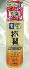ROHTO Hada Labo Gokujun Premium Hyaluronic Lotion 170ml Japan Import Free ship