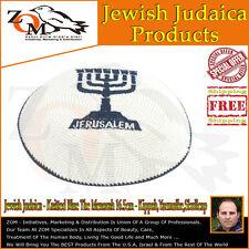 Zom`s - Jewish Judaica-Knitted Blue The Menorah 16.5cm-Kippah,Yarmulke,Skullcap