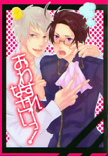 Hetalia Axis Powers doujinshi Prussia x Austria Forget about it aan neboi