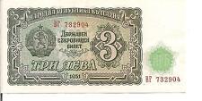 BULGARIA, 3 LEVA, P#81, 1951 ,AU/UNC