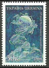 Ukraine - 125 Jahre Weltpostverein (UPU) postfrisch 1999 Mi. 315