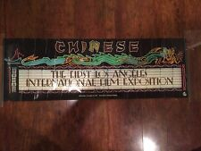 Chinese First Los Angeles International Film Exposition 1971 Filmex Poster