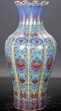 Rare Blue Red Cloisonne Enamel Lotus Flower Porcelain Vase Yongzheng China