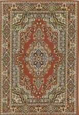 """Beautiful Dollshouse Dolls House  Miniature MEDIUM Woven Turkish Carpet 6"""" x 9"""""""