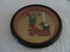 VINTAGE CORAL & JADE ROUND CELLULOID SHADOW BOX WALL HANGING PICTURE