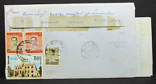 Thailand Express Airmail Letter to Japan Luftpost Flugpost Brief Asien (L-2304