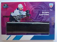 2014-15 KHL SeReal trading card collection stick part of the game Bartulis 50/50