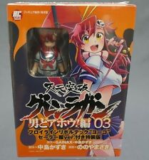 Gurren Lagann YOKO Otoko Do-ahou! No.03 Limited edition with FRAULEIN REVOLTECH