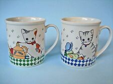COFFEE TEA MUGS PAIR CAT KITTEN CUP Small size Japan porcelain delightful
