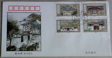 China 1998-10 Ancient Academies of Classical Learning 4v Stamps B-FDC