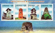 2014 Philippine Stamps Watchtowers Textured Rough Surface