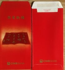 Ang pow red packet CIMB 2 pcs new