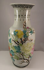 "Chinese Porcelain Vase Enamel Painted Chrysanthemum Flowers China 10 1/4"" tall B"