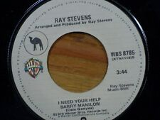 """RAY STEVENS 45 RPM """"I Need Your Help Barry Manilow"""" """"Daydream Romance"""" VG++"""