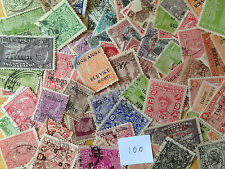 500 Different Indian States (no Nepal) Stamp Collection