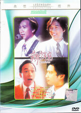 Beyond's Diary (1991) 日記之莫欺少年窮 - Beyond Band _ DVD Hong Kong Movie: English Sub