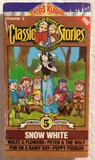 Snow White - Mel-O-Toons (NEW SEALED VHS) Kids Klassics EXTREMELY RARE! Vol. 5