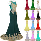 Formal Bridal Long Evening Bridesmaid Party Prom Dress Maxi Wedding Ball Gowns