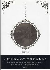 NAMIO HARUKAWA  Picture tale Garden of domina japan book Free Shipping Brand New