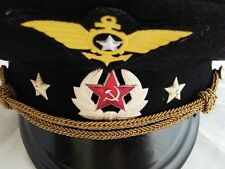 Soviet Russian military naval Navy captain visor hat with cockade