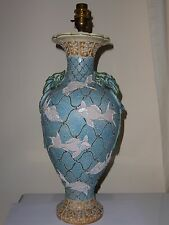 Nippon Satsuma Moriage ware Fish Carp Vase made into lamp Japanese