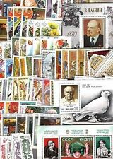 Russia. USSR. Year full complete 1981. MNH OG