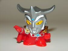 SD Ultraman Leo (Ultra Galaxy Movie Ver) Figure from Ultraman SD Set! Godzilla