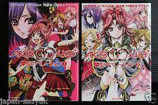 "JAPAN AKB48 manga: AKB0048 ""Heart-Gata Operation"" vol.1+2 Complete set"