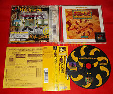 TAIYOU NO SHIPPO WILD, PURE, SIMPLE LIFE Ps1 Japan Version ○ COMPLETO - C6