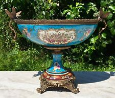 Wong Lee Blue Art Deco Porcelain & Bronze Dragonfly Pedestal Centerpiece Bowl