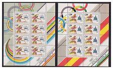 Russia - MS 6279/81 x 8sheetlets - u/m - 1991 Olympics (1992) 1st series