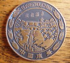 grande médaille ancienne de Chine GUANGZHOUCHINA Ø50mm , épaisseur 3mm, 31g