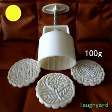 2016 New version Round Moon Cake/pastry  Mold 100g 1 MOLD 3 Stamps 花好月圆