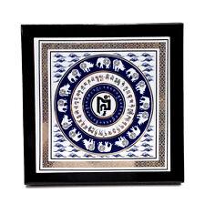 * Feng Shui * 2014 Anti Burglary Plaque - Tile