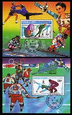 Dschibuti Bl. 91-92, O, Olympiade Winter 1984, Eiskunstlauf