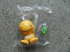 Tomy Hidamari no Tami Nohohon Orange Key Chain Charm (Limited Edition)