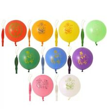 15x PUNCH BALLOONS BIRTHDAY PARTY LOOT BAG TOY FILLERS UK SELLER