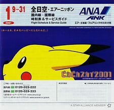 ANA All Nippon Airways Timetable  January 9, 2001 =