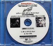 LADY GAGA Born This Way Rare 2011 Japan DVD For Music Store Only