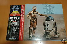 THE STORY OF STAR WARS VINYL LP JAPAN VG CONDITION 1977